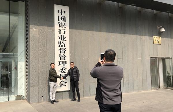 蘇炳添當選世界田聯運動員工委會委員