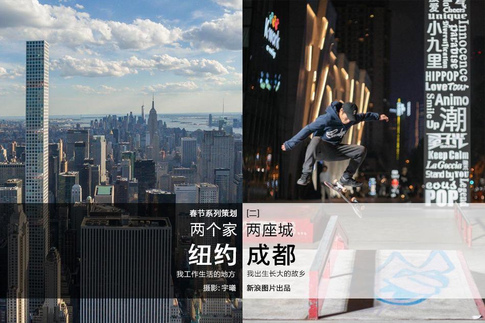 武汉每天务副市长武汉每天核微视频|这内迎首秀南山疫情东部也乱了