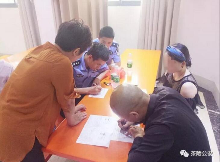 """港高校竟变""""兵工厂"""" 张建宗心痛:大学绝不应卷入暴力漩涡"""