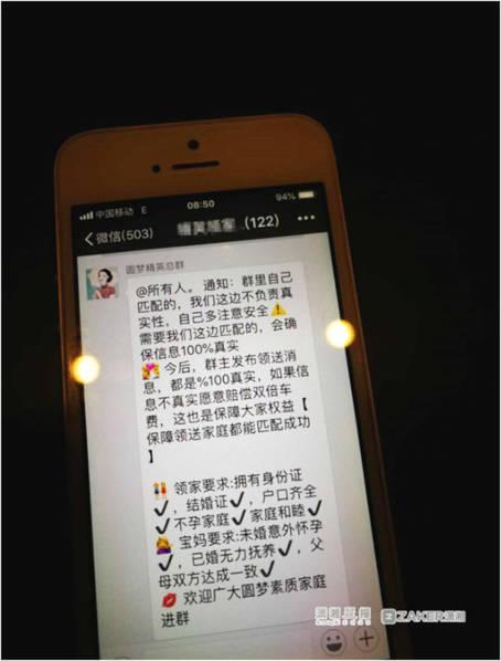 龙门娱乐平台官网