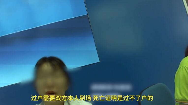 七菲娱乐招商主管联系方式