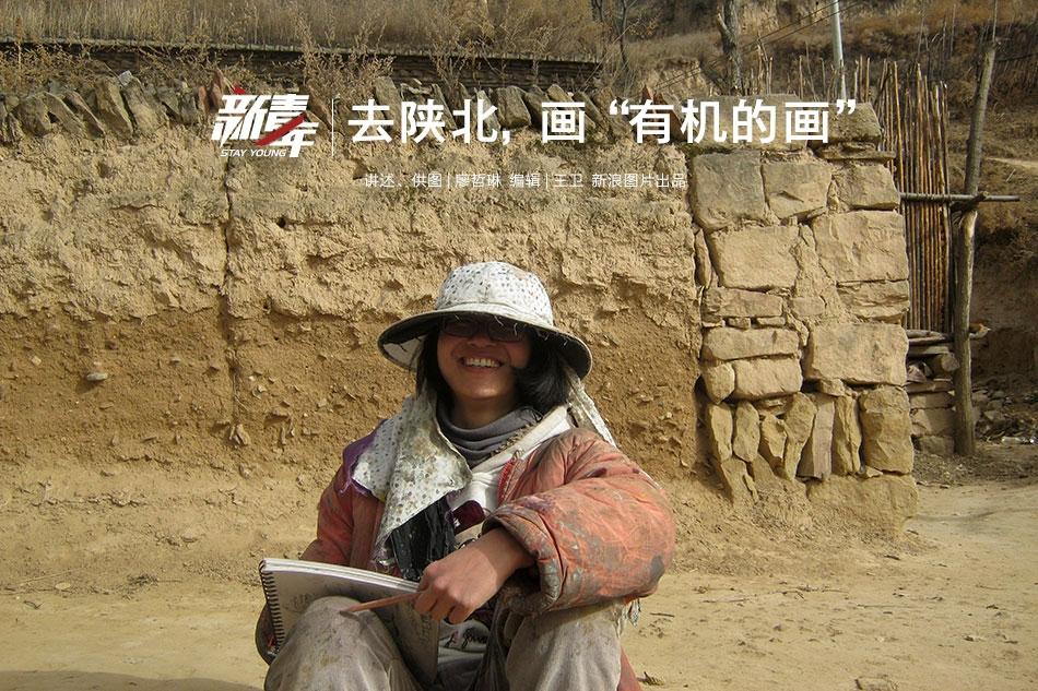"""北京市今年筹建多功能""""慈善驿站"""""""