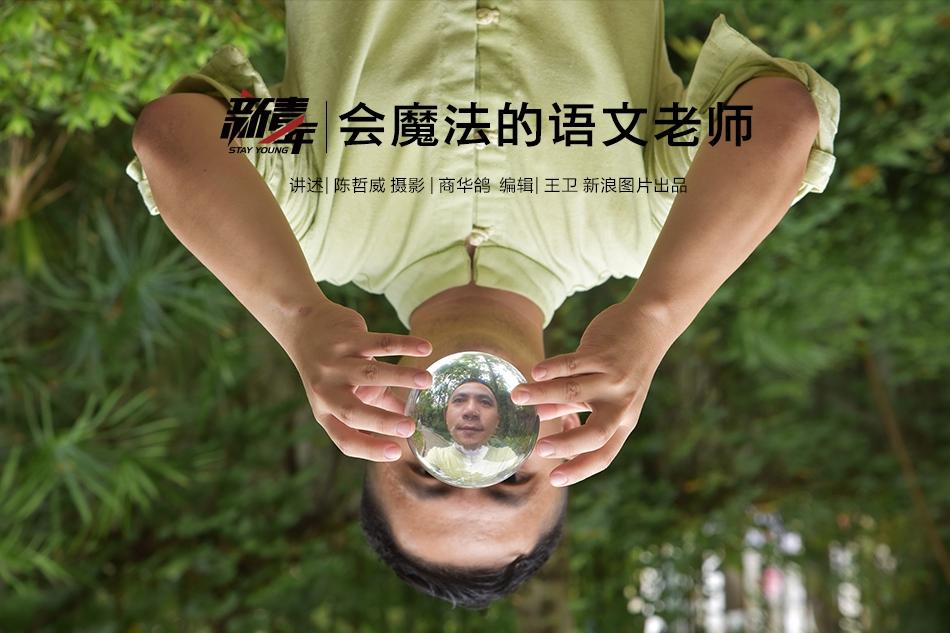 王睿琦读《声音的种子》