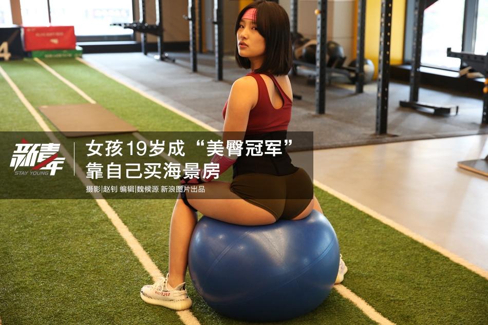 习近平:持续推动全党不忘初心牢记使命