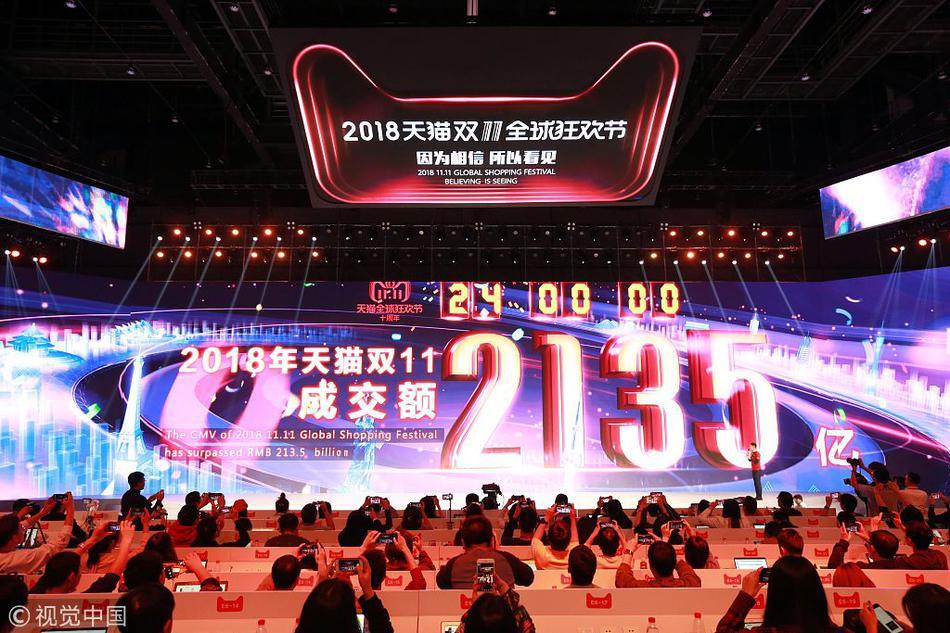 致敬!黄旭华、曾庆存获2019年度国家最高科学技术奖