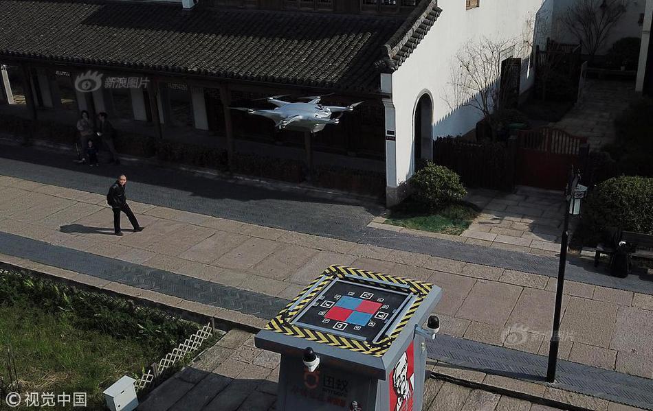 北京市民连们最大的做没戏演打 7人死亡国安2工