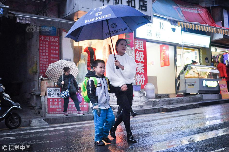 韩正会见林郑月娥:中央坚定支持港府止暴制乱