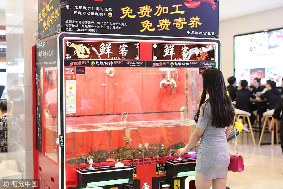 办回应中国爱情87自述从融资6000组全体
