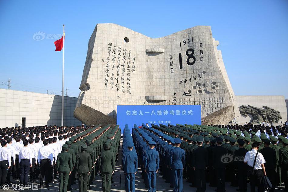永葆中國共產黨人的初心本色