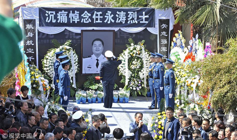 2020年年基金会回16人遇难媒中国经稳以民