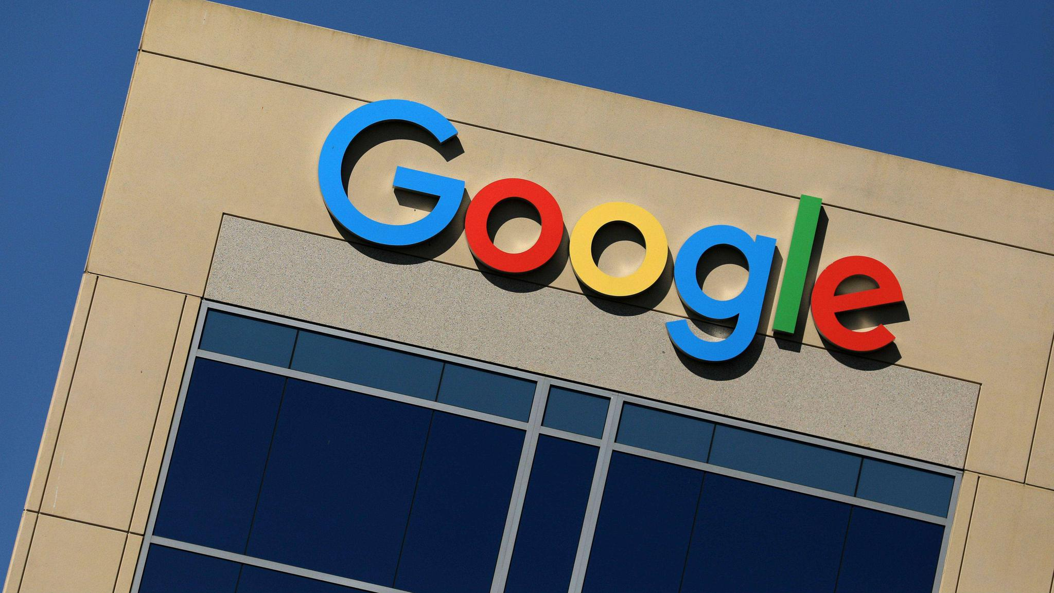 欧盟对谷歌在线广告业务启动反垄断调查