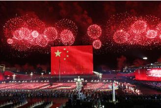 全程北京天安門廣場國慶聯歡活動