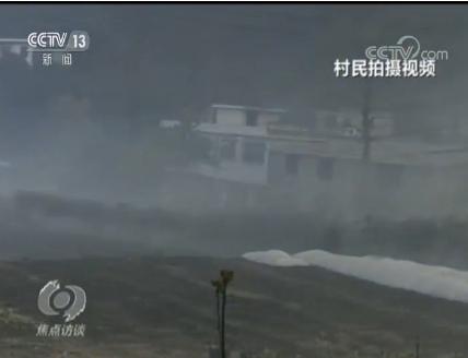 视频:烟雾弥漫菜叶黄了鱼也死了 这些地方经历了什么?