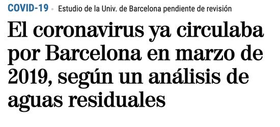 西班牙《世界报》报道截图