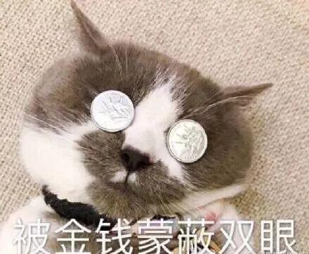 美国前财政部长保尔森:中美脱钩会带来很多矛盾