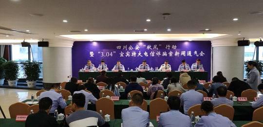"""女教师遭遇跨国""""网恋""""遇陷阱被骗168万"""