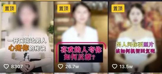▲图/新京报网