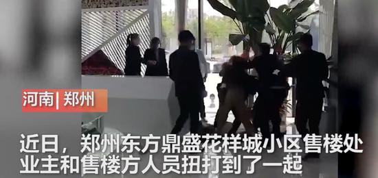 广州一公司高管伪造学历证书被开除 求赔偿未获支持