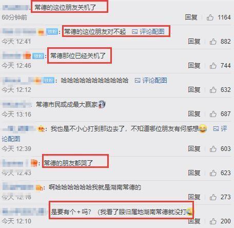 k彩娱乐平台总代理_首页