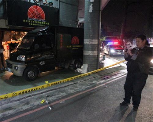 台湾一大学附近清晨传2声枪响 结果只发现留在现场的血迹和弹壳