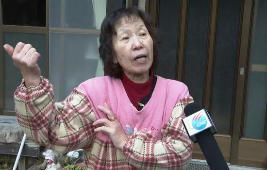 幼峰智惠子批准采访。(视频截图)