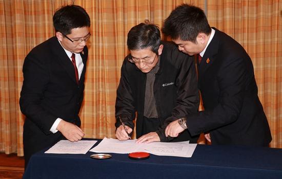 海南省原正厅级国企负责人王军文回国投案自首