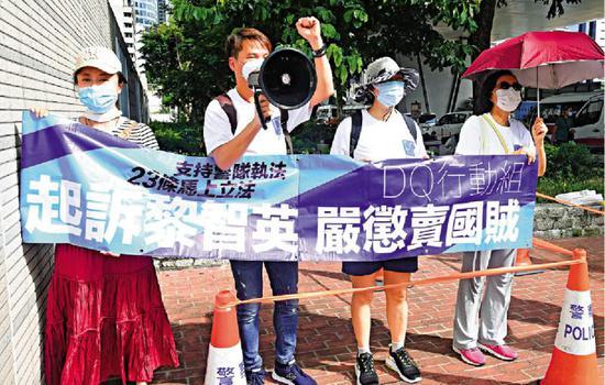 香港政府评击黎智英(中新社)