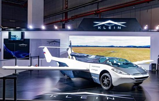 """▲一家斯洛伐克公司研发的""""会飞的汽车""""在第二届进博会上正式首发。"""