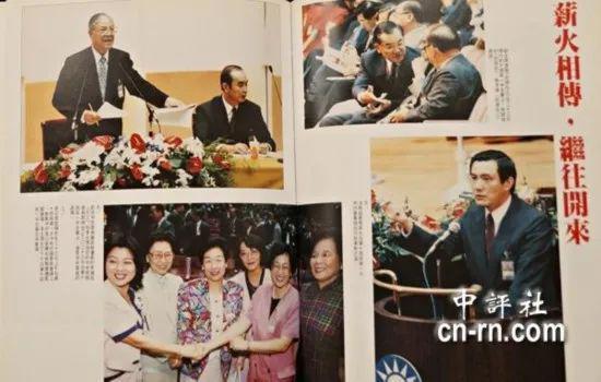 国民党历史照片都可以看到李登辉主持会议的身影