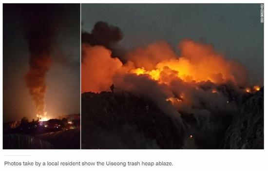(图为当地居民拍摄的垃圾山燃烧画面 图源:CNN)