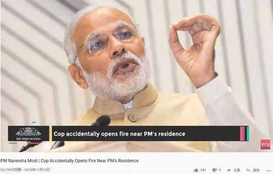 6月21日,印度媒体披露,印总理莫迪授权军队可以向中方开火