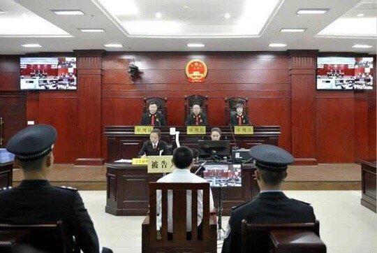 严春风受贿案庭审现场(资料图)
