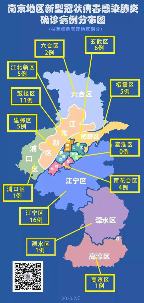 沈阳:日产大量口罩将投放市场地铁公交轻轨全恢复