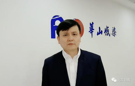 张文宏医生资料图