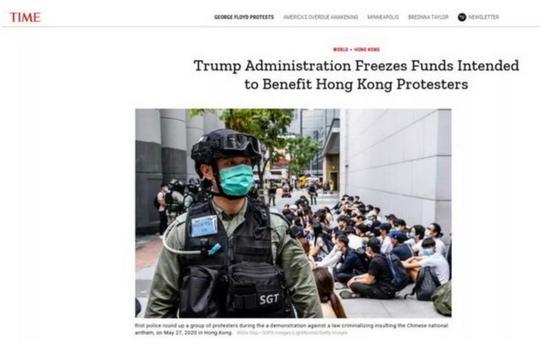 《时代》杂志网站报道截图