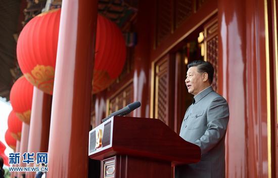 7月1日上午,庆祝中国共产党成立100周年大会在北京天安门广场隆重举行。中共中央总书记、国家主席、中央军委主席习近平发表重要讲话。新华社记者 谢环驰 摄
