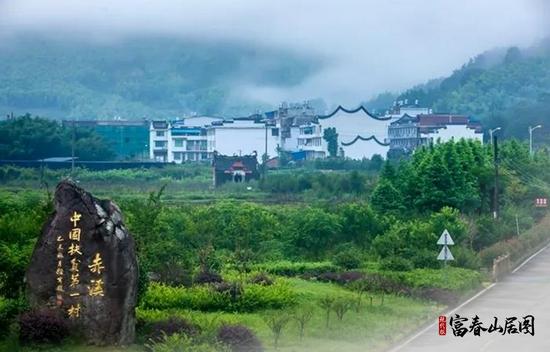 赤溪村口。