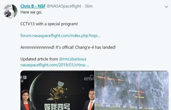 ▲央视13台报了!官宣了!嫦娥4号登陆了!