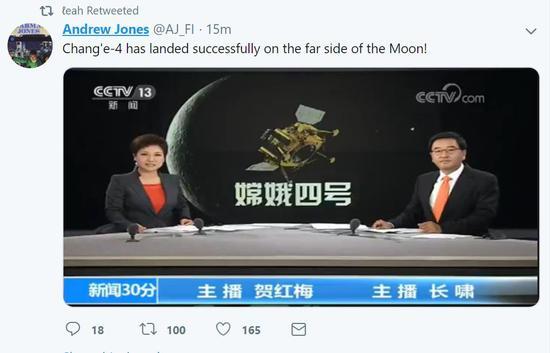 ▲嫦娥4号成功登陆月球背面了!