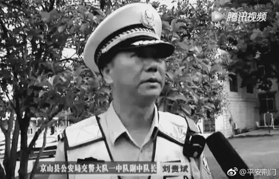 刘贵斌生前接受采访影像