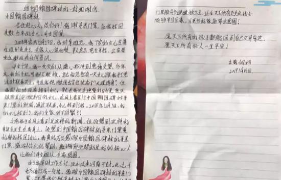 泪目!景区把失踪儿童印上门票  一个被拐的孩子找到了自己的亲人