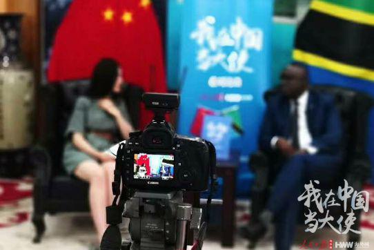 坦桑尼亚驻华大使姆贝尔瓦•凯鲁基接受人民日报海外网专访。(赵苑/摄)