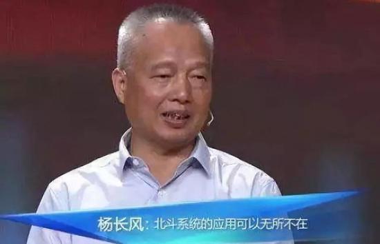 中国近20年布局的这张网要拿世界第一