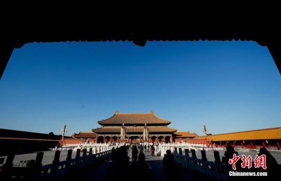 资料图:故宫博物院。中新社记者 杜洋 摄