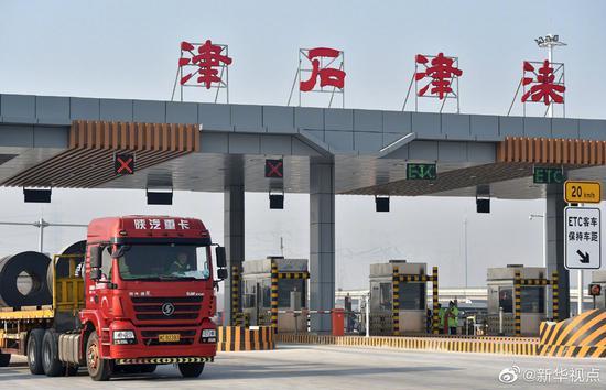 交通运输部发文明确 这类货物运输车辆免收通行费