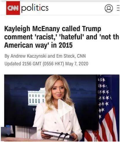 ·CNN报道截图