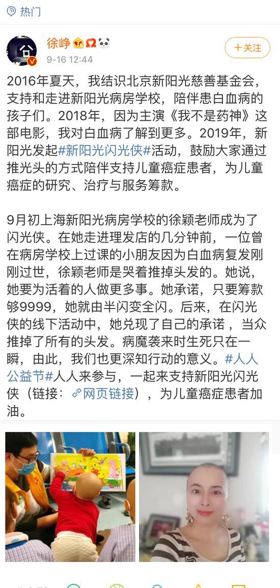山崎养世:中国通过改革开放为全球化作出巨大的贡献
