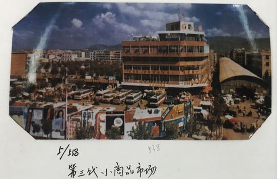 浙江义乌,第三代市场——城中路市场的照片。(翻拍于义乌档案馆)新京报记者 彭子洋 摄