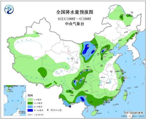 全国降水量预报图(8月3日08时-4日8时)