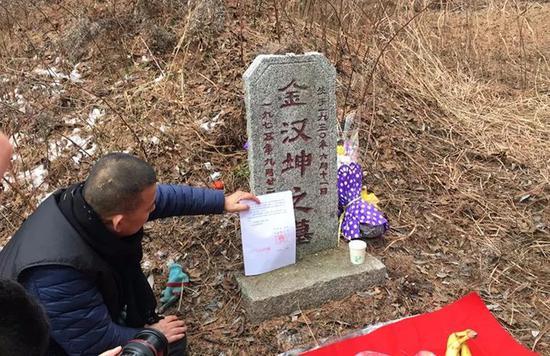 ▷金哲宏将再审判决书放在坟前